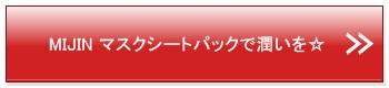 button_005.jpg